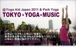 tokyo_yoga_music001
